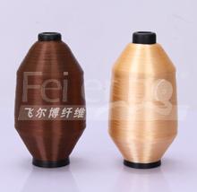 玩具毛发 彩色丙纶纤维/PP纱 T0010